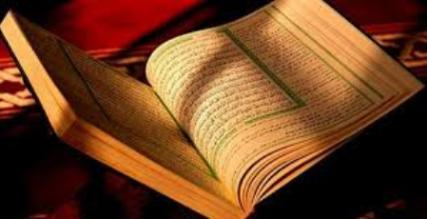 Quranic Verses To Cure Black Magic