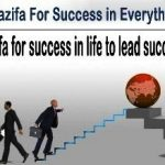 Wazifa To Get Success In Everything