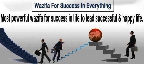 Wazifa To Get Success In Everything - Quranic Solution