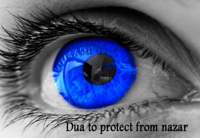 Dua to Protect from Nazar