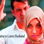 Istikhara to Leave Husband