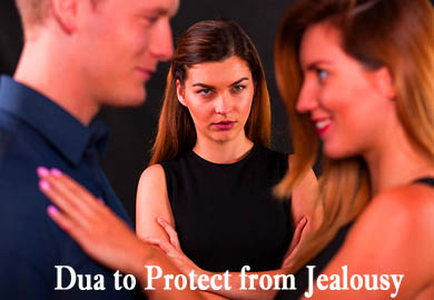 Dua to Protect from Jealousy