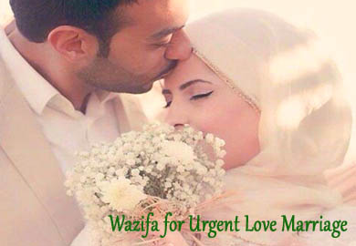 Wazifa for Urgent Love Marriage