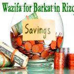 Wazifa for Barkat in Rizq