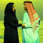Quranic Dua To Save Marriage