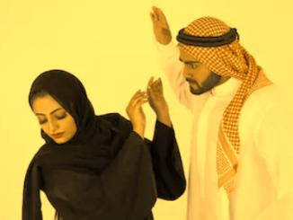 Dua To Create Love Between Husband And Wife
