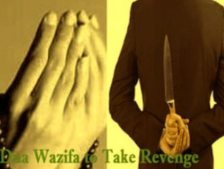 Wazifa For Taking Revenge