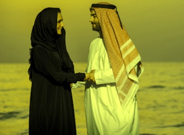 Dua To Remove Conflict Between Husband And Wife