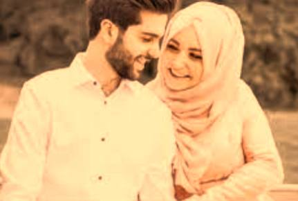 Wazifa For Good Married Life